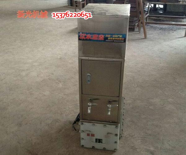 供應YBHZD-3/127F礦用防爆取暖熱飯飲水機