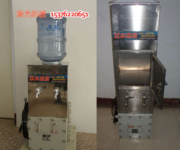 煤礦用防爆熱飯飲水機YBHZD-2/127F主要技術特征